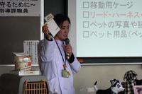 獣医師 神谷さん.jpg