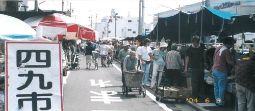 四九の市(写真).png