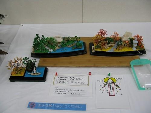 早川さん作品.jpg