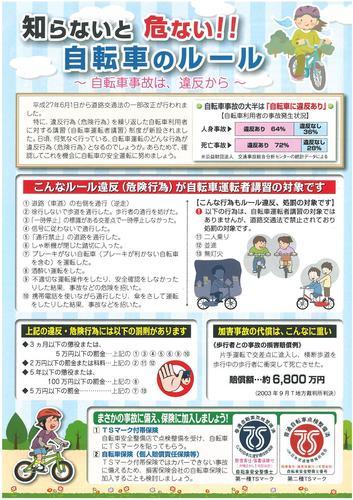 SKMBT_C28016032211202.jpg